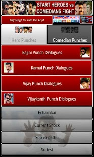 Tamil Punch & Comedy Dialogues - screenshot thumbnail