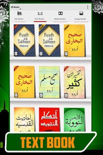Islamic eBooks - Text & Media- screenshot thumbnail
