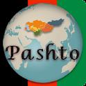 Pashto Alphabet logo