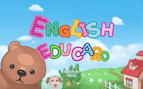 English Edu Card Free