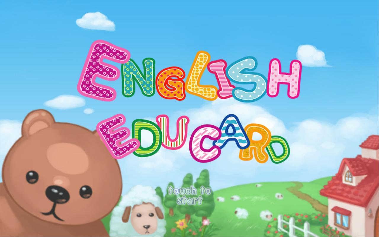 English Edu Card Free - screenshot