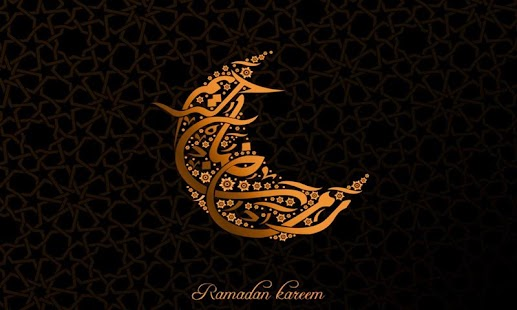Ramadan Wallpaper - screenshot thumbnail