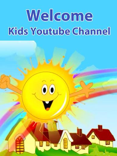 Kids Channel قناة الاطفال