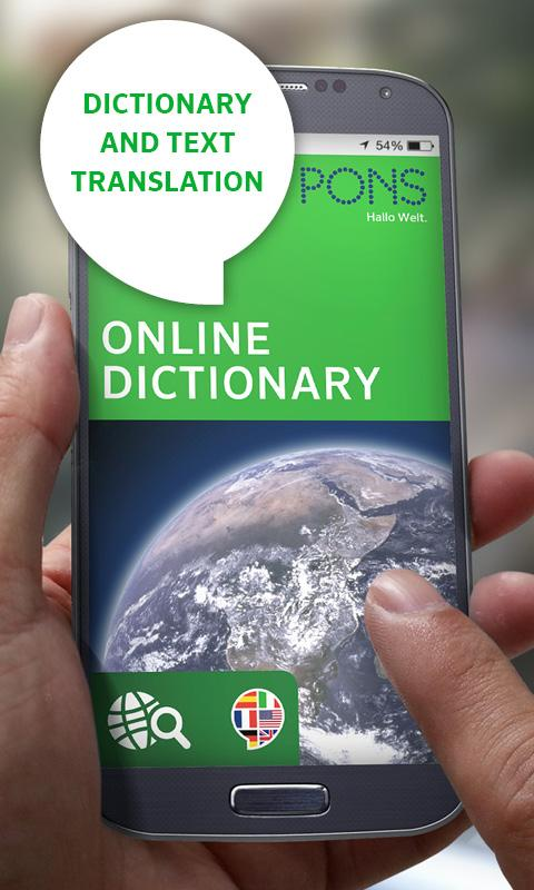 PONS Online Dictionary - screenshot