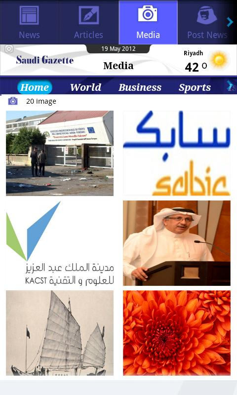 Saudi Gazette- screenshot
