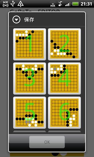【免費解謎App】詰碁解析-APP點子