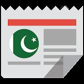 Pakistan News | پاکستانی خبریں