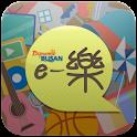 부산시 청소년 놀이문화 이락(e-樂) icon