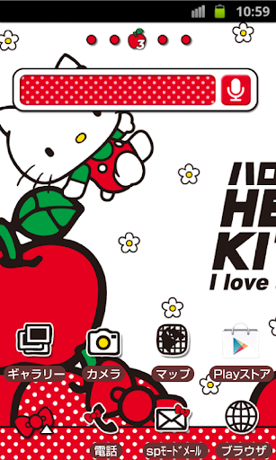 HELLO KITTY Theme133