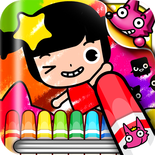 开心学涂色 file APK Free for PC, smart TV Download