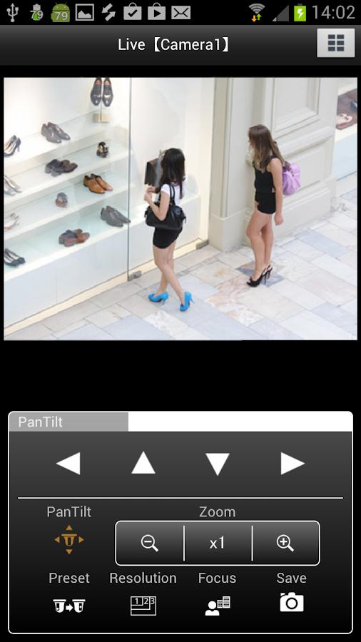 Panasonic Security Viewer- screenshot