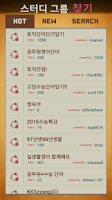 Screenshot of EDUWORDs-영어 단어장