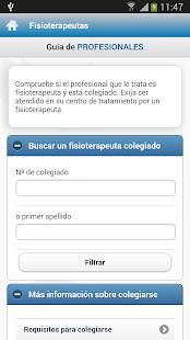 玩免費醫療APP|下載CFISIOMAD app不用錢|硬是要APP