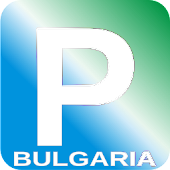 Parking Zones - Bulgaria