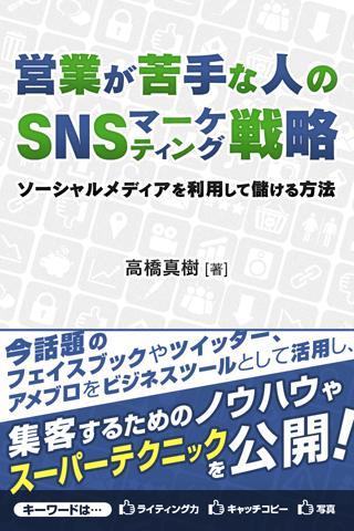 【App推薦】打造超個性介面! - 手機GOGO 應援團 - 痞客邦PIXNET