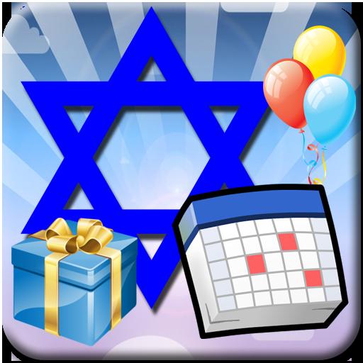 Jewish Birthday Reminder