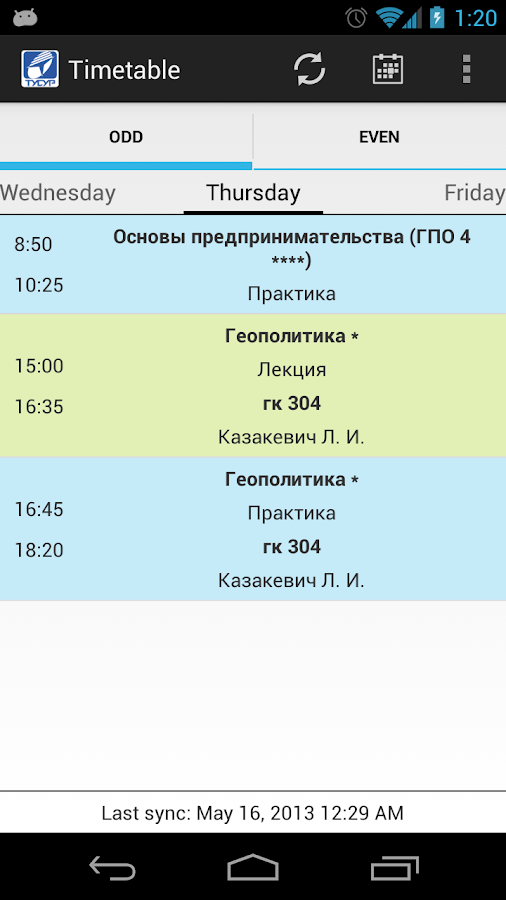 Tusur Timetable Android Apps On Google Play