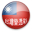 Download Android App 台灣樂透彩 for Samsung