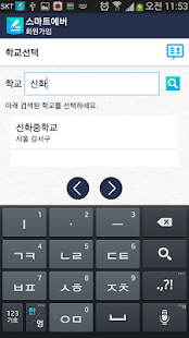 How to download 스마트에버-헬퍼 1.3 apk for pc