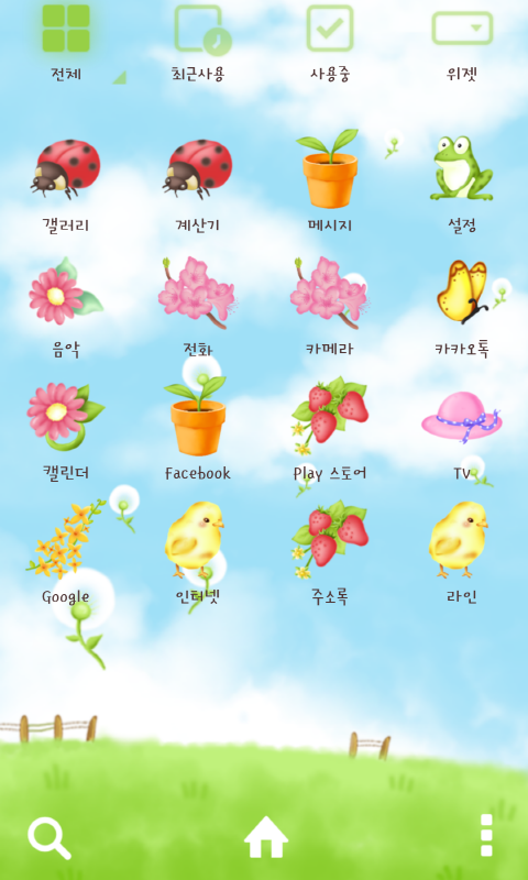Ajidong spring dodol theme- screenshot