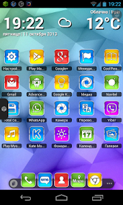 Scrids Multi Launcher Theme v2.3