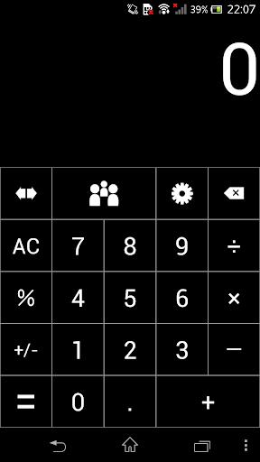 デコ電卓|着せ替え・割り勘