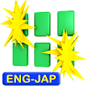 English-Japanese FlashCards icon