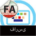 Persian Farsi Keyboard icon