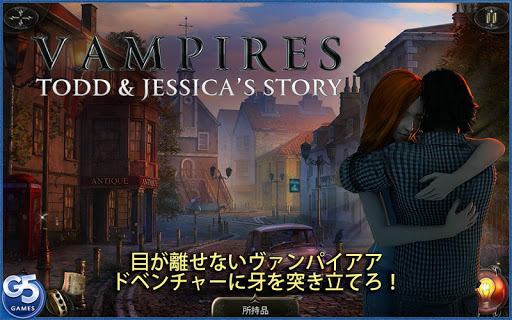 Vampires: トッドとジェシカの物語 Full