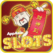 Chinese New Year CNY Slots 发财机