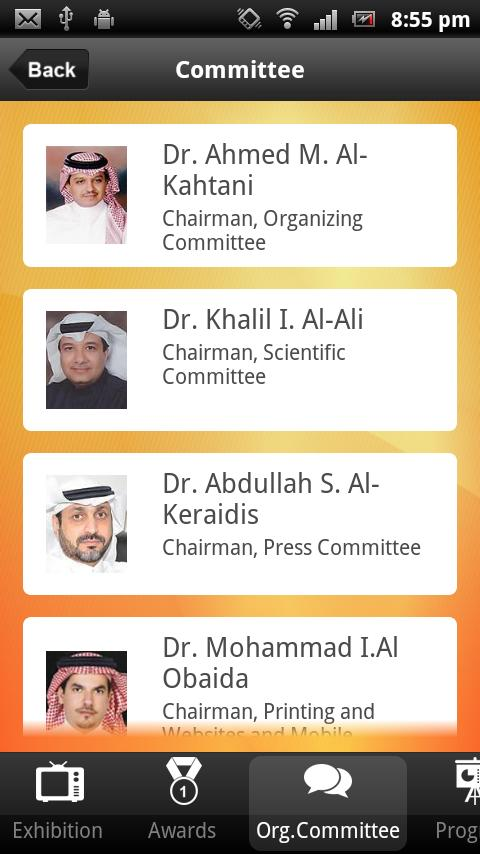 The 25th SDS Intl Dental Conf. - screenshot