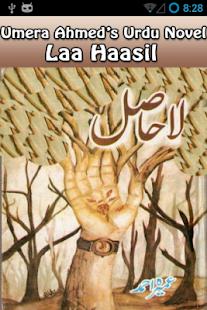 Umera Ahmed's Laa Haasil