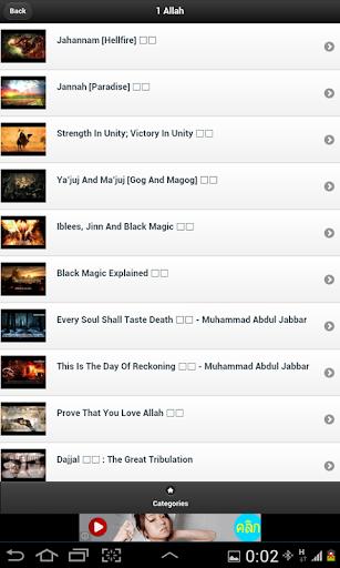 Islamic Videos|玩媒體與影片App免費|玩APPs