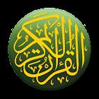 Quran Hindi Pro (हिन्दी कुरान) icon
