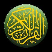 Quran Hindi Pro (हिन्दी कुरान)