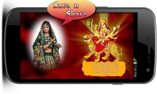 Navaratri Photo Frames screenshot 3