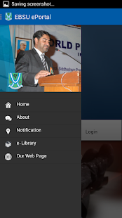 Ebonyi State University Portal- screenshot thumbnail