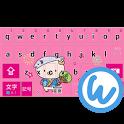 あゆコロちゃん キーボードイメージ icon