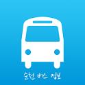 NEW 순천버스 icon