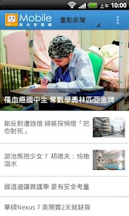 cuteway chinese newspaper - 18kh.com
