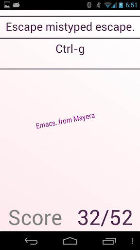 Emacs的1級