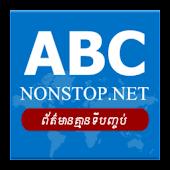 ABC Nonstop