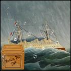 雷雨クルーズ船lwp icon