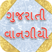 Gujarati Recipes Book