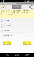 Screenshot of Learn Japanese N3(Quiz)
