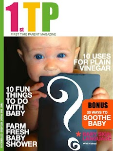 First Time Parent Magazine- screenshot thumbnail