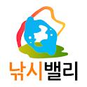 낚시밸리 logo