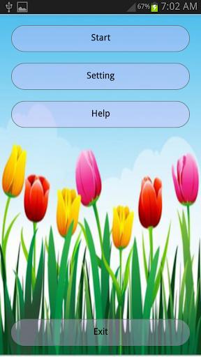スーパーキッズ数学|玩教育App免費|玩APPs