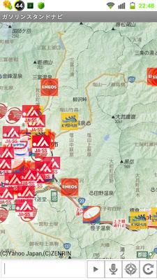 ガソリンスタンドナビ - screenshot