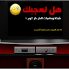 dardarkom app APK